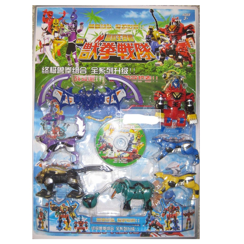 7in1 BANDAI Super Sentai Action Figure Toys Collection Anime JukenSentai GekiRanger Assembly Model Toy Set Jungle Fury Toys Gift