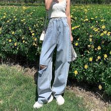 New High Waist Straight Jeans Women Summer Autumn Loose Wide Leg Pants Fashion Holes Vintage Korean