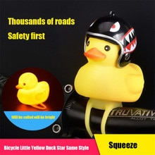 Small Yellow Bike Duck Bicycle bell Luminous Airscrew Helmet Duck Ducky Bicycle Wind Motor Riding Cycling Lights Horn