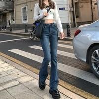high waist loose comfortable jeans for women wide leg pants elastic fashion boyfriend style denim pants plus size bodycon jeans