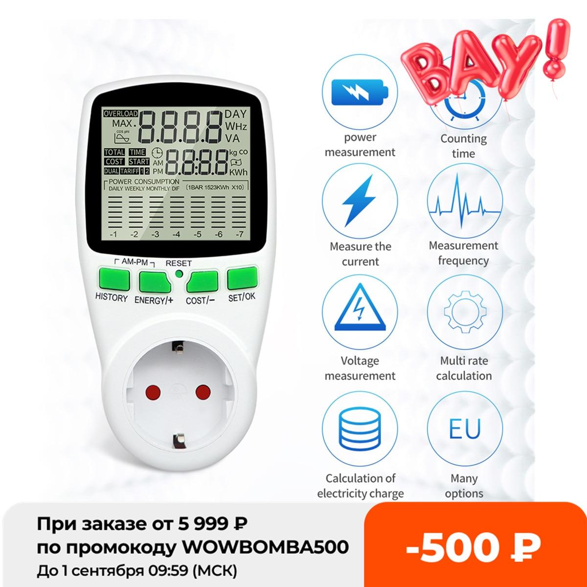 Digital AC Power Meter Socket Wattmeter Energy 220V Measuring electricity cost Analyzer EU US UK AU FR BR Plug Watt Monitor