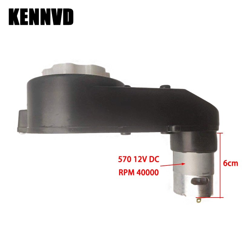 Children electric car gearbox with high torque 12v dc motor,high power electric motor with gear box,High speed rs570 motor dc reduction motors geared 12v 21000rpm speed high torque cylinder shape electric dc 12v gear box motor