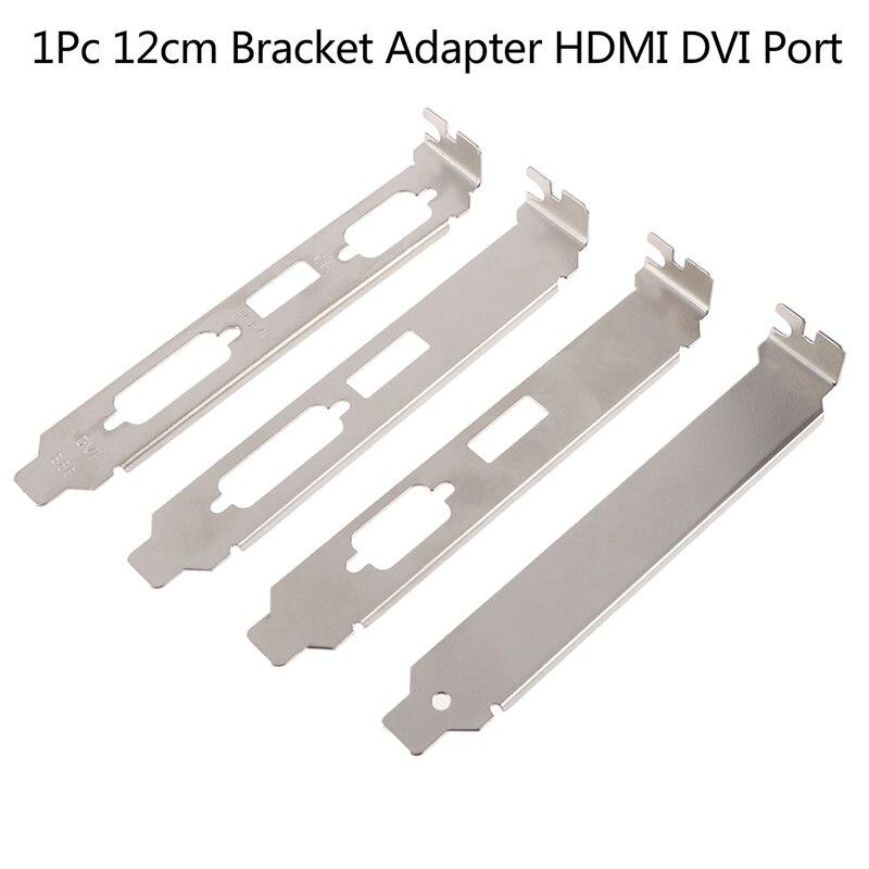 1 шт. низкопрофильный кронштейн адаптер HDMI DVI порт для половины высоты графической видеокарты набор компьютерных кабелей разъемы