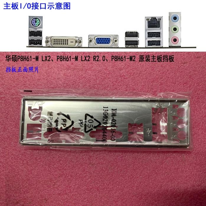 Nueva placa posterior de la placa base del Escudo I/O para ASUS...