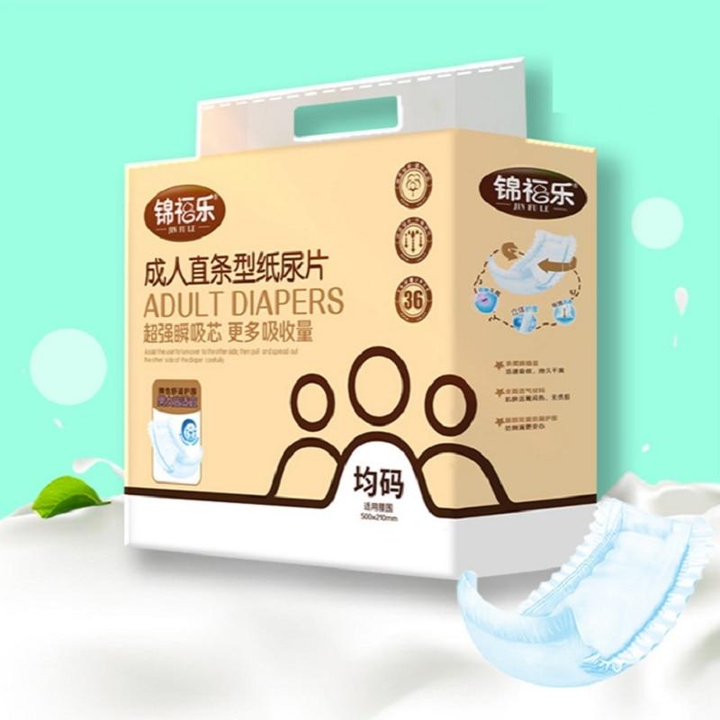 Adult Diapers 36pcs Disposable of Unisex Universal Maternity High Elastic U-Shaped Pad Waterproof Leak-Proof Non-Slip Care