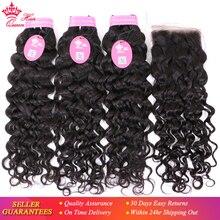 Tissage en lot brésilien naturel ondulé-Queen Hair   Mèches de cheveux vierges, avec Closure