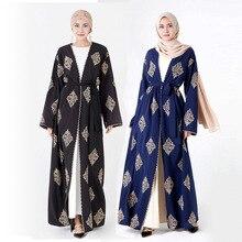 Islamic Muslim clothing Dubai evening party cardigan kimono embroidery abayas