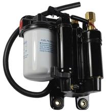 Nuevo para conjunto de bomba de combustible eléctrica Volvo Penta 21608511 21545138 4.3L 5.0L 5.7L
