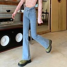 Summer Korean Style 2021 New All-Matching Slim Fit Irregular High Waist Stretch Denim Bell-Bottom Pa