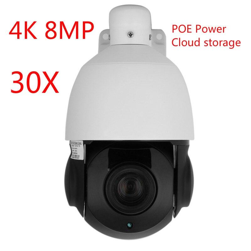 4 k 8mp hd 48 v poe 30x ip velocidade dome câmeras h.265 armazenamento em nuvem 4 k ip ptz câmeras 4 k 8mp hikvision protocolo câmera