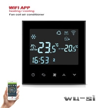 Thermostat WIFI de ventilo-convecteurs 220v 3 vitesses pour le chauffage et le refroidissement