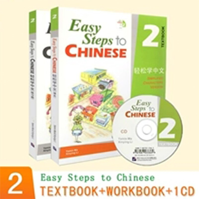 Genuine Easy Steps to Chinese 2 Textbook + Workbook English Version Easy Steps to Chinese Chinese Learning Basic Training Book 3