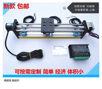 Stepper motor suit PLC motion control encoder driver proximity switch screw slide module