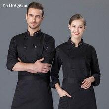 Unisexe Restaurant cuisine chef veste Double boutonnage hôtel serveuse travail uniforme respirant Chef salopette chef vêtements nouvelle vente