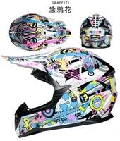 send 2 pieces gift motorcycle helmet children off road helmet bike downhill am dh cross helmet capacete motocross casco