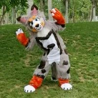 advertising fox dog mascot costume set cosplay party game dress set costume