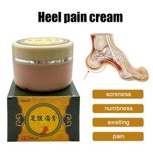 Foot Heel Pain Herbal Cream Rheumatism Arthritis Pain Ointment Foot Sprain Waist Foot Bone Spurs Pai