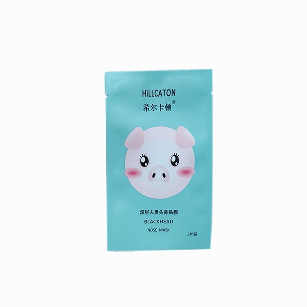 1 pçs removedor de cravo máscaras profunda limpo para acne t área máscaras de membrana de maquiagem blackhead cuidados ferramentas casca poderoso nasal s4m7