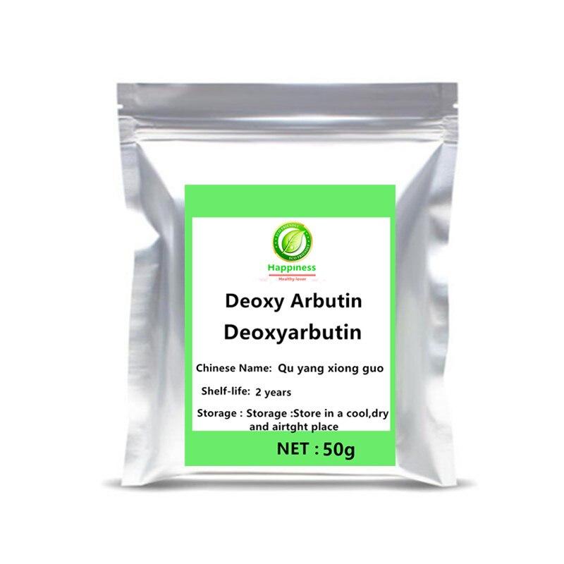 Whitening Cosmetic Product Deoxy Arbutin Powder Deoxyarbutin Powder lighten Dark Spots On The Skin R