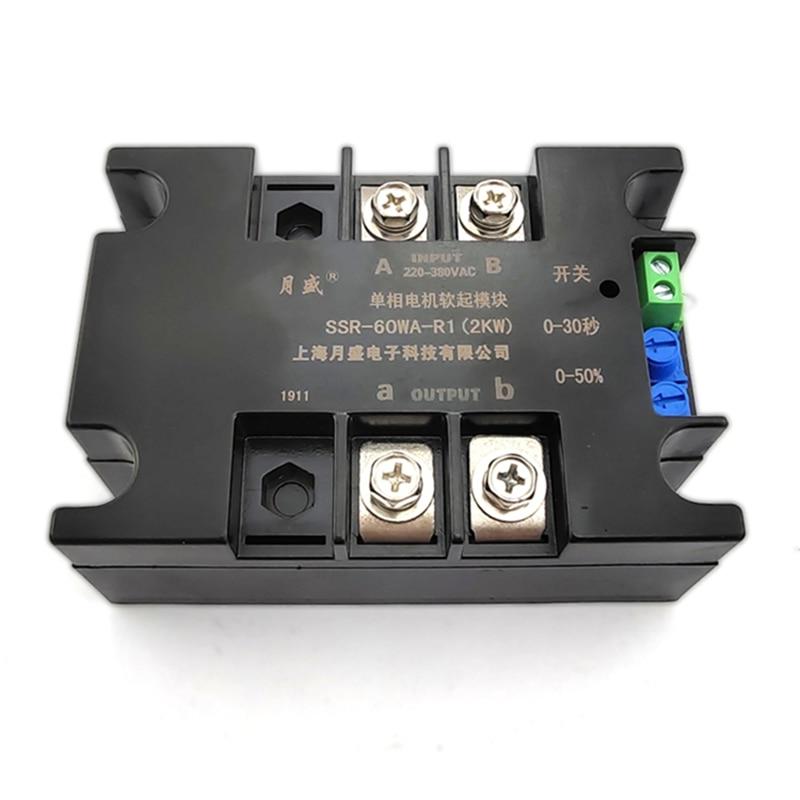 220 فولت مرحلة واحدة جهاز بدء تشغيل المحرك وحدة تحكم 2kw4kw6kw8kw المحرك على الانترنت لينة بدء مضخة مروحة مخفض الضغط الناقل