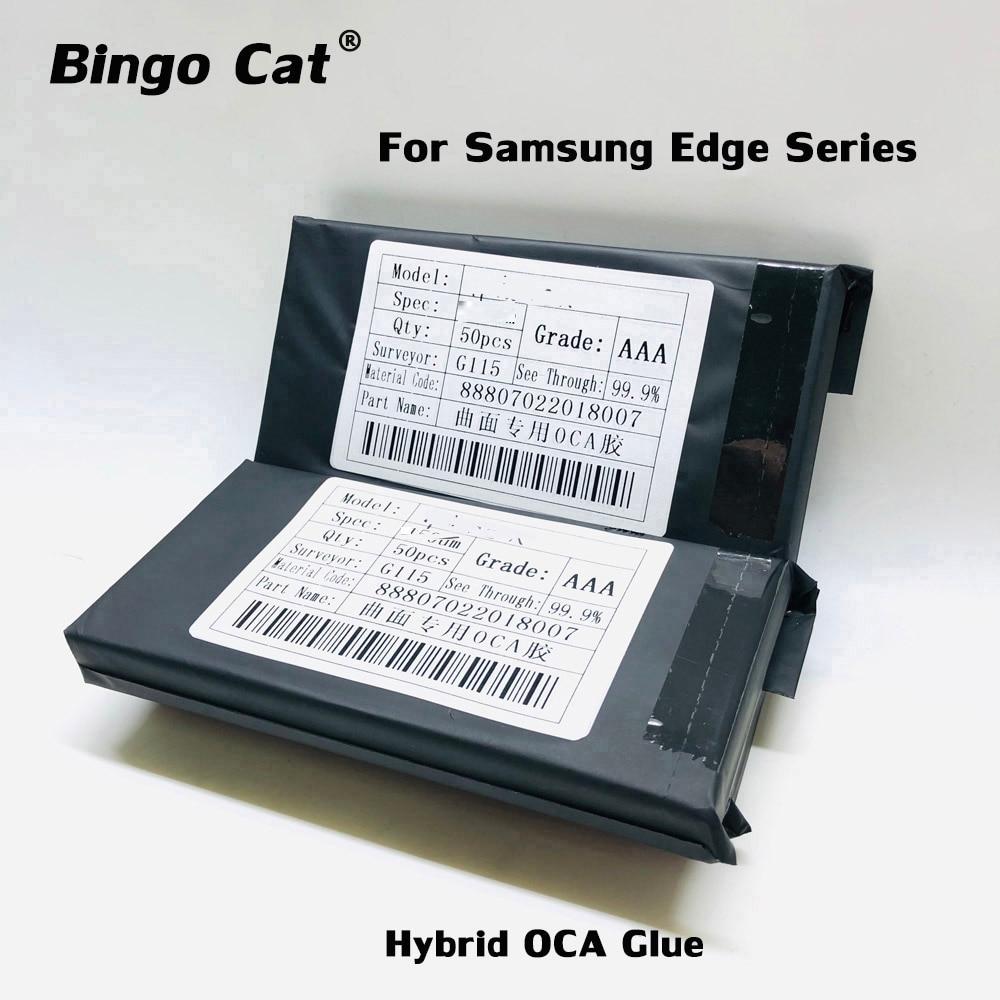 غراء Hybrid OCA 125um لهاتف S8 S9 S10 S20 Plus Note 10 Plus Note 20 Ultra LCD Glass Oca ، إصلاح الشاشة ، لا يوجد فقاعة خلفية