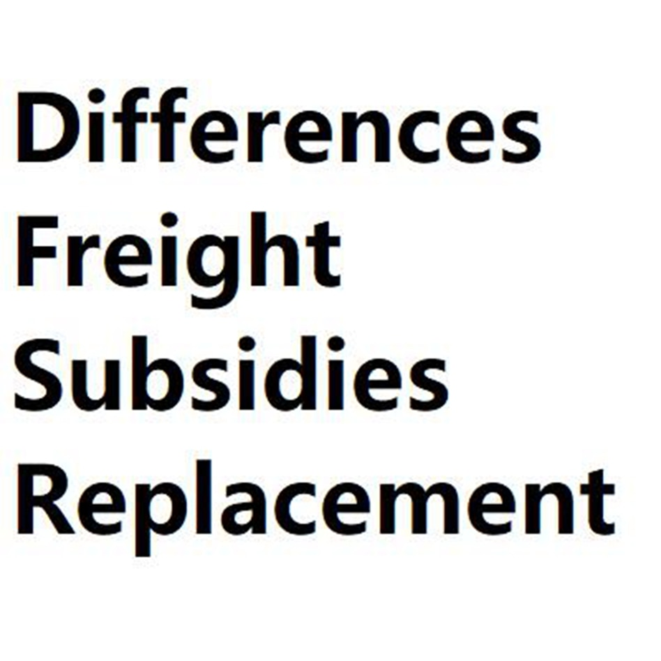 reissue-freight-difference