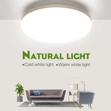 ไฟ LED เพดาน LED สำหรับห้อง18W 24W 36W 48W Warm White แสงธรรมชาติ LED ติดตั้งโคมไฟเพดานโคมไฟสำหรับห้องรับแขก