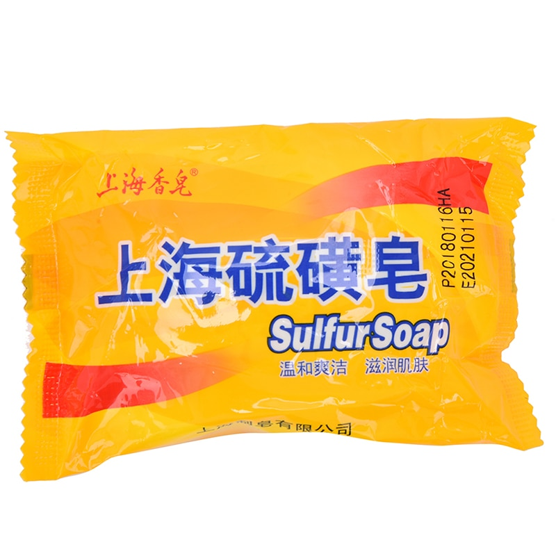 Shanghai sulfur soap oil-control acne treatment blackhead remover soap Whitening cleanser Chinese traditional Skin care недорого