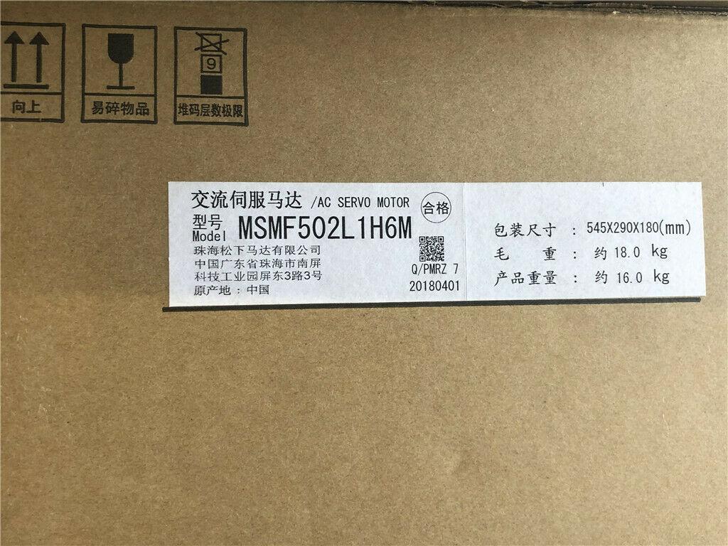Nuevo controlador Original Panasonic MSMF502L1H6M AC