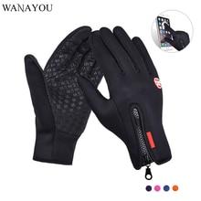 Guantes de senderismo a prueba de viento, cálidos térmicos guantes de deporte de invierno para hombres y mujeres, guantes antideslizantes para ciclismo