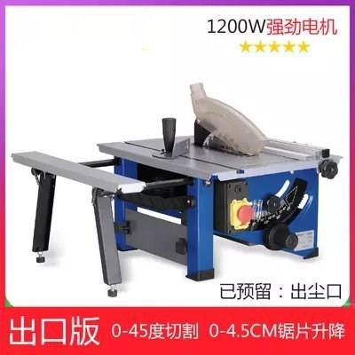 Small multifunctional large high power  saw blade table saw cutting machine  electric sliding table saw electric circular saw enlarge