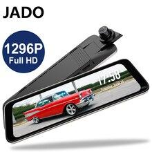 JADO Car Dash Camera Double Recording HD Night Vision Video Recorder Car Camera 10/3 Inch Car Dvrs 1