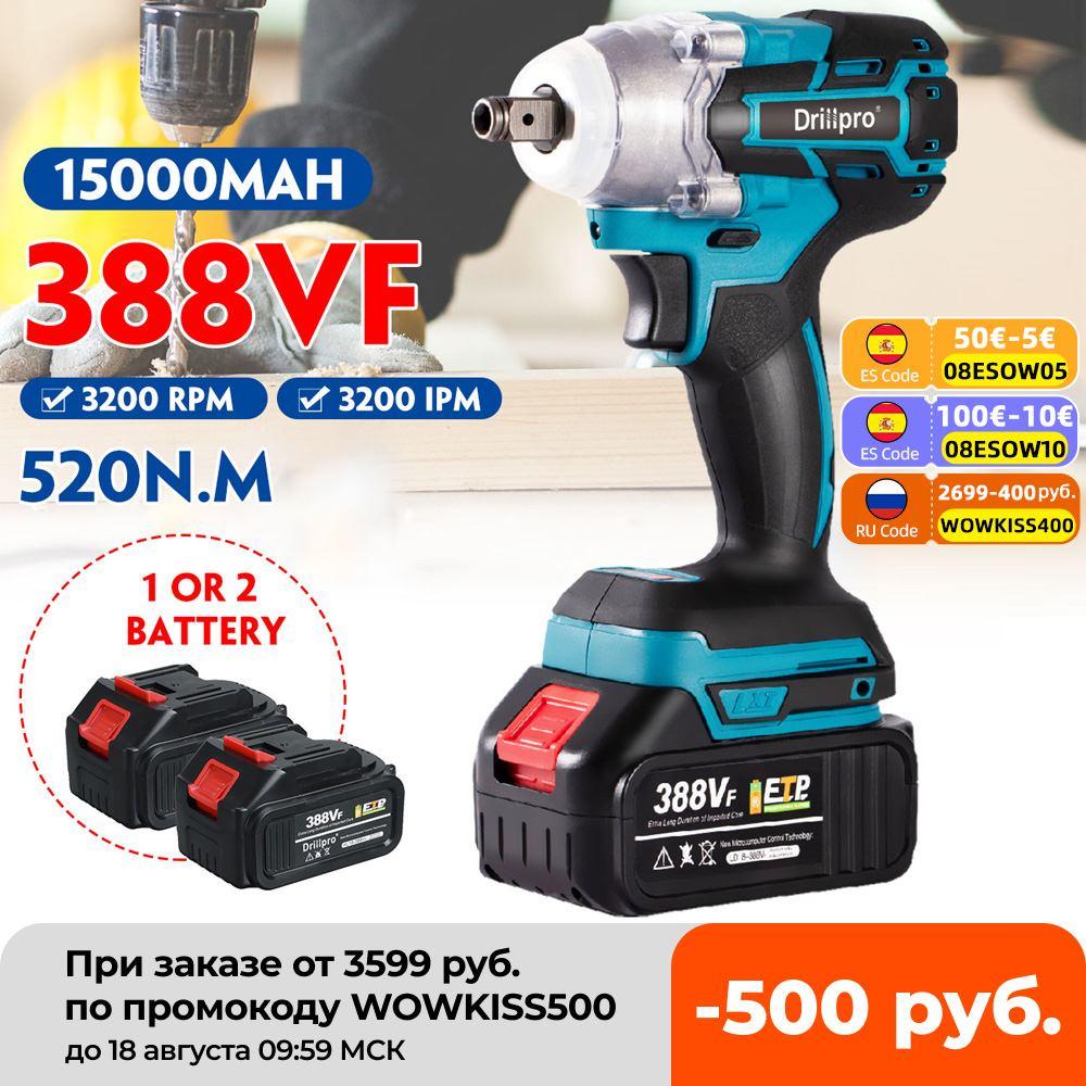 388VF 520N.M فرش لاسلكي مفتاح برغي كهربائي أدوات كهربائية مع 15000Amh بطارية ليثيوم + مصباح ليد لبطارية ماكيتا 18 فولت