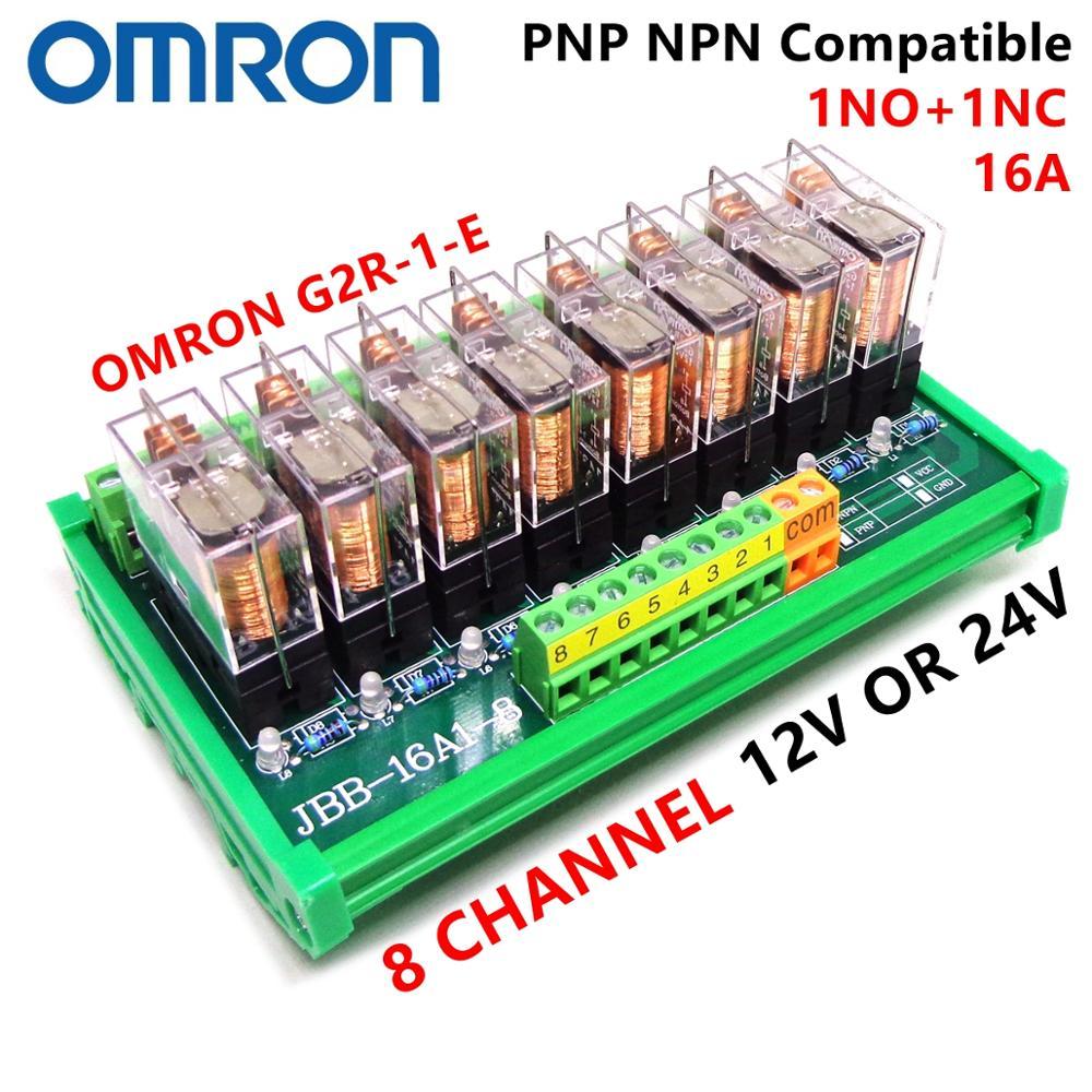 8 Channel OMRON Module RELAY PLC 8 ways Omron Relay Module 1NO 1NC Relay SPDT Module G2R-1-E  12V 24V 16A PNP NPN DIN Rail Mount
