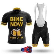 جديد ملابس لركوب الدراجات من الجيرسيه 2020 Pro Team ملابس صيفية لركوب الدراجات قصيرة الأكمام قمصان رجالية لركوب الدراجات من الجيرسيه Ropa de Ciclismo