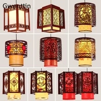 chinese style antique wood pendant lights restaurant dining room hanging lamp led lighting fixtures living home decor luminaire