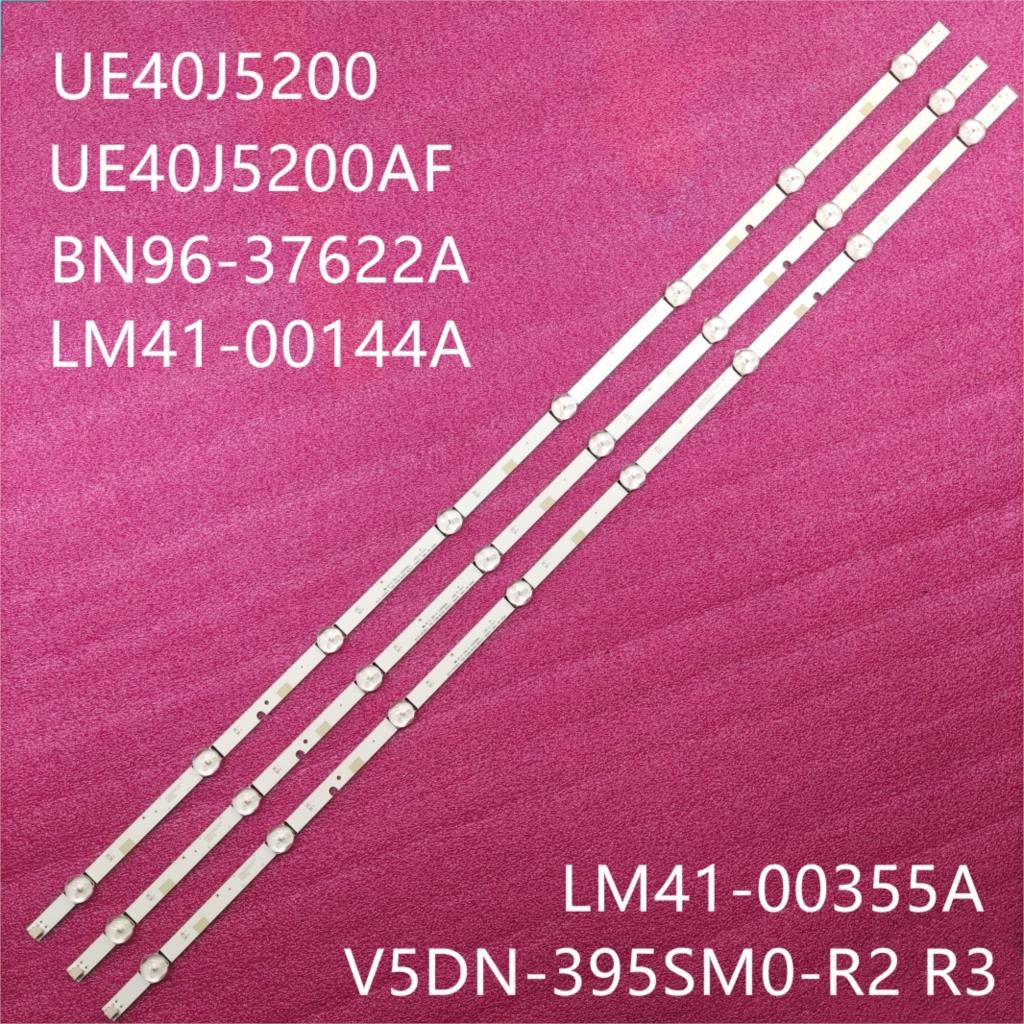 3pcs-striscia-di-retroilluminazione-a-led-per-samsung-ueue40j5200-v5dn-395sm0-r2-r3-bn96-37622a-00121x-2015-svs395-fcom