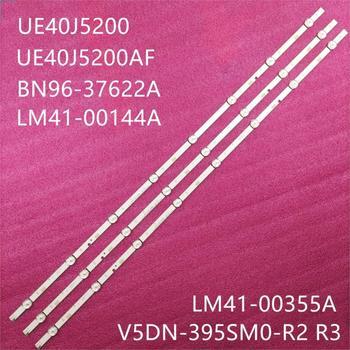3pcs LED backlight strip for Samsung UE40J5200AW UE40J5200 V5DN-395SM0-R2 R3 BN96-37622A LM41-00355A 00121X 2015 SVS39.5 FCOM