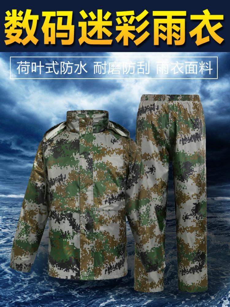 Camouflage Motorcycle Foldable Raincoat Large Hoodie Waterproof Raincoat Fashion Antipioggia Moto Household Merchandises AG50YY enlarge
