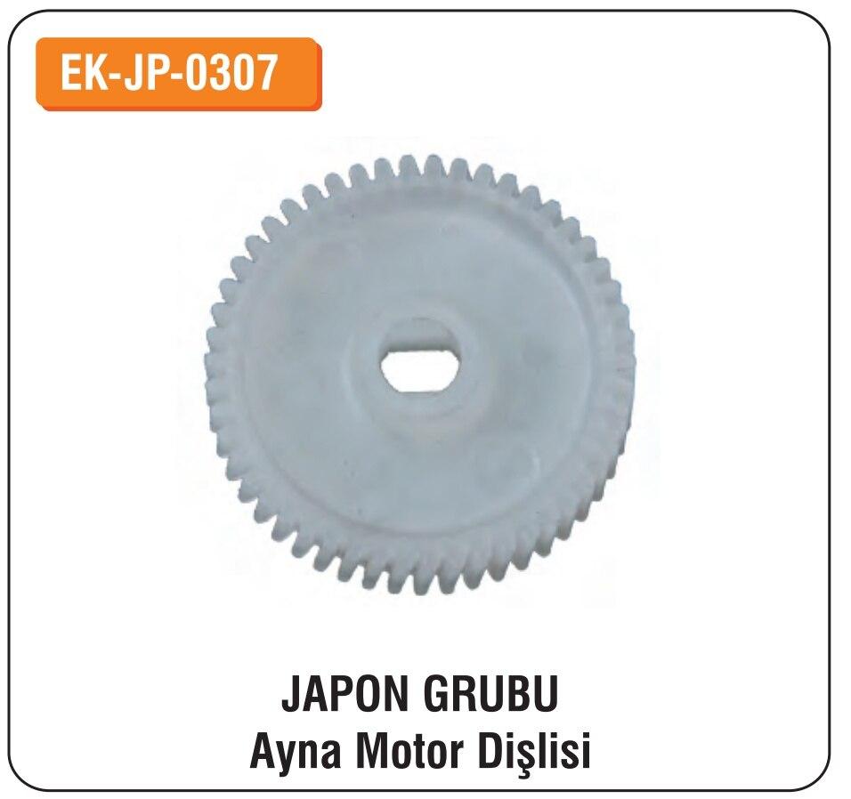 ALTEC Japanese Group For Mirror Motor Gear EK-JP-0307