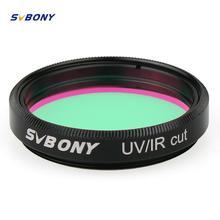 SVBONY 1.25 'filtre UV/IR coupe télescope optique infrarouge filtre CCD caméra pour astronomie monoculaire jumelles télescope F9127