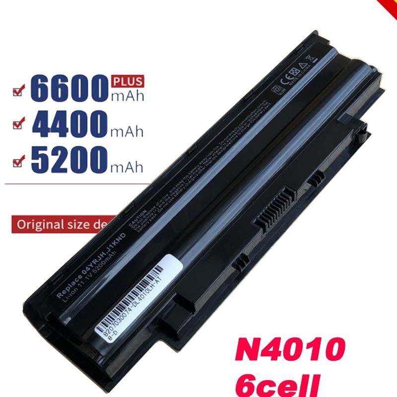 Hsw venda quente bateria do portátil para n4010 n4010d 5010 n5010 n5010d tipo j1knd 10.8 v