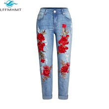 Women's European American Style Floral Embroidery Fashion Denim Pant Office Lady Skinny Slim Fit C