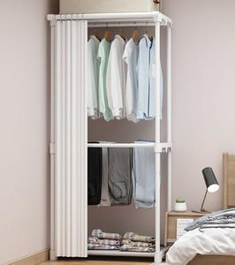 Folding Wardrobe Drying Racks Floor Coat Hanger Clothes Hanger Standing Clothes Rack With Curtain Bedroom Furniture