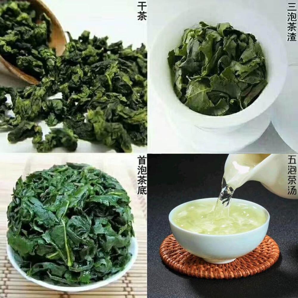 شاي الألونج فنجان شاي شاي أخضر Qingxiang-نوع الشاي من الدرجة الإضافية شاي جبال الألب الشاي الرعاية الصحية 250g