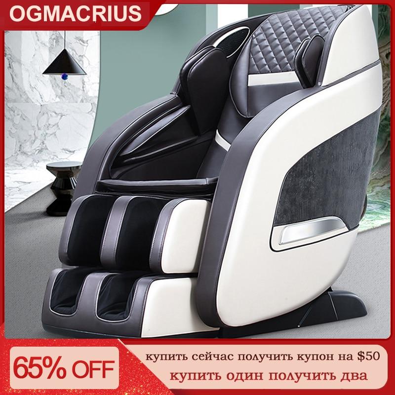 OGAMACRIUSElectric الفاخرة ثلاثية الأبعاد كامل الجسم شياتسو 4D صفر الجاذبية القدم سبا متعددة الوظائف رخيصة تدليك كرسي