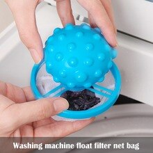 Lint Catcher Hair Remover Net Bag Washing Machine Float Filter Collecter Clothes Washing Protector B