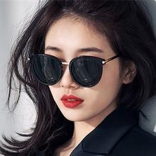 Round Frame Shades Sunglasses For Women Eyeglasses Men Vintage Sun Glasses Trend Luxury Brand Design