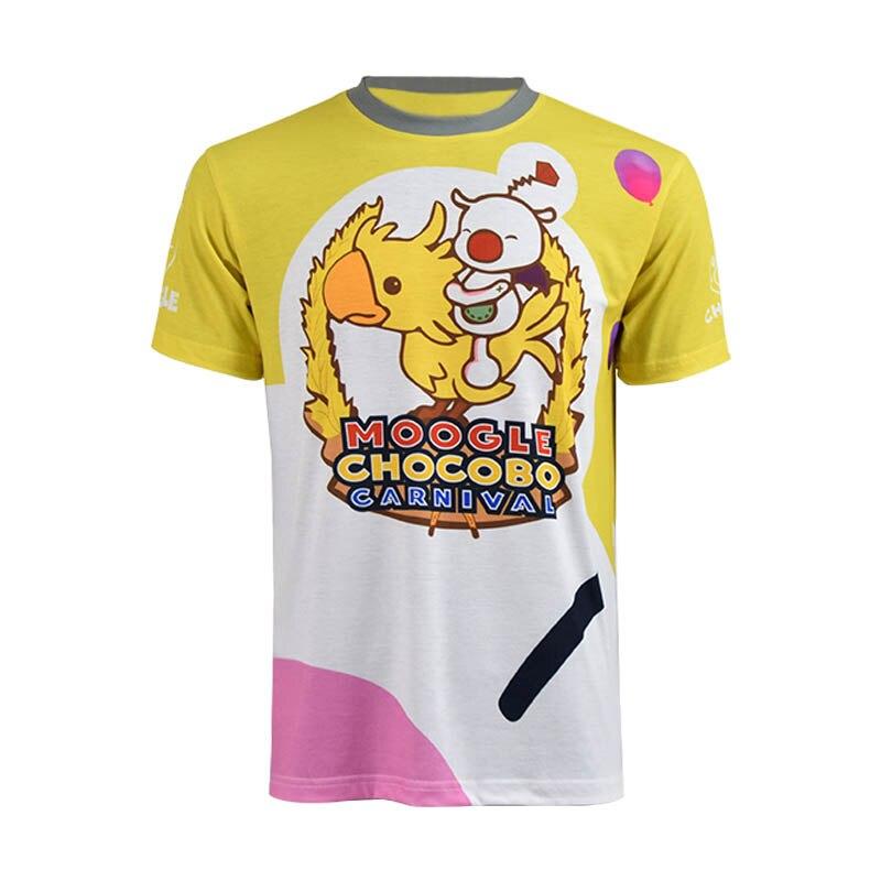 Cosdaddy Moogle Chocobo T-Shirt Schluss Fantsy Karneval Noctis Lucis Caelum Cosplay Kostüm T Hut Hoodie
