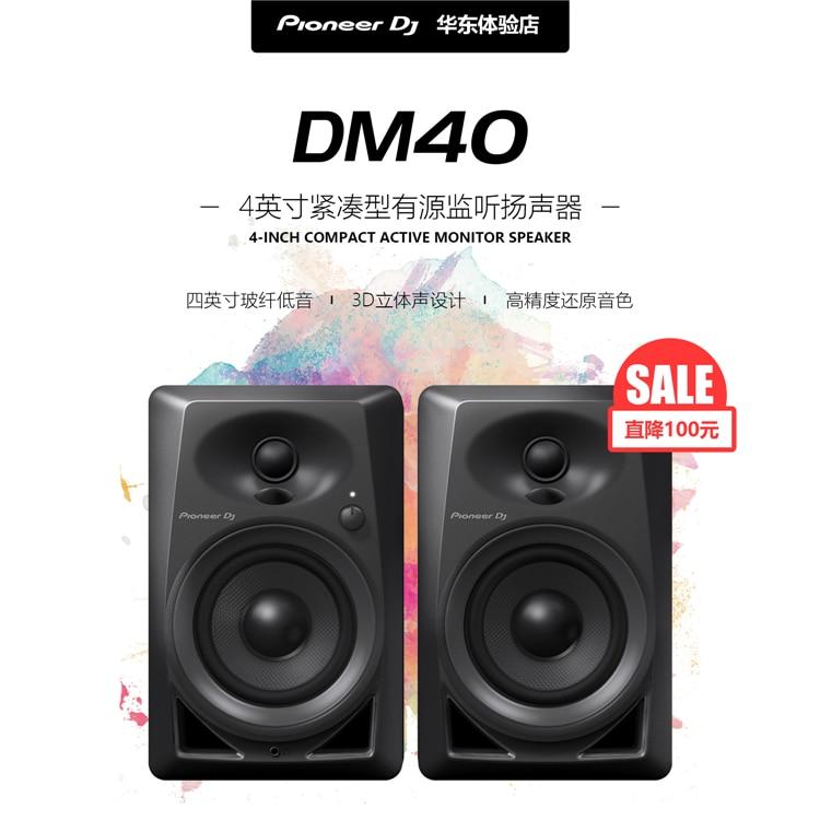 DJ DM-40 4 بوصة رصد الصوت DJ DJing الموسيقى لصنع ايفي المهنية مكبر للصوت